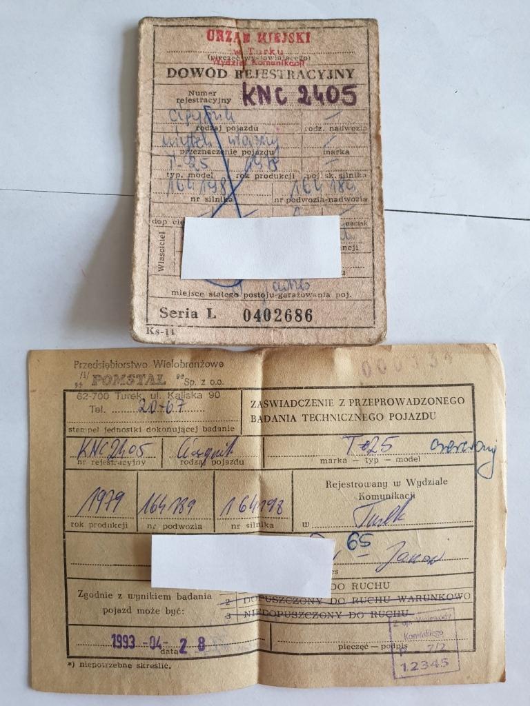 ИНФОРМАЦИОННЫЙ ТЯГАЧ Т-25 1979 г.