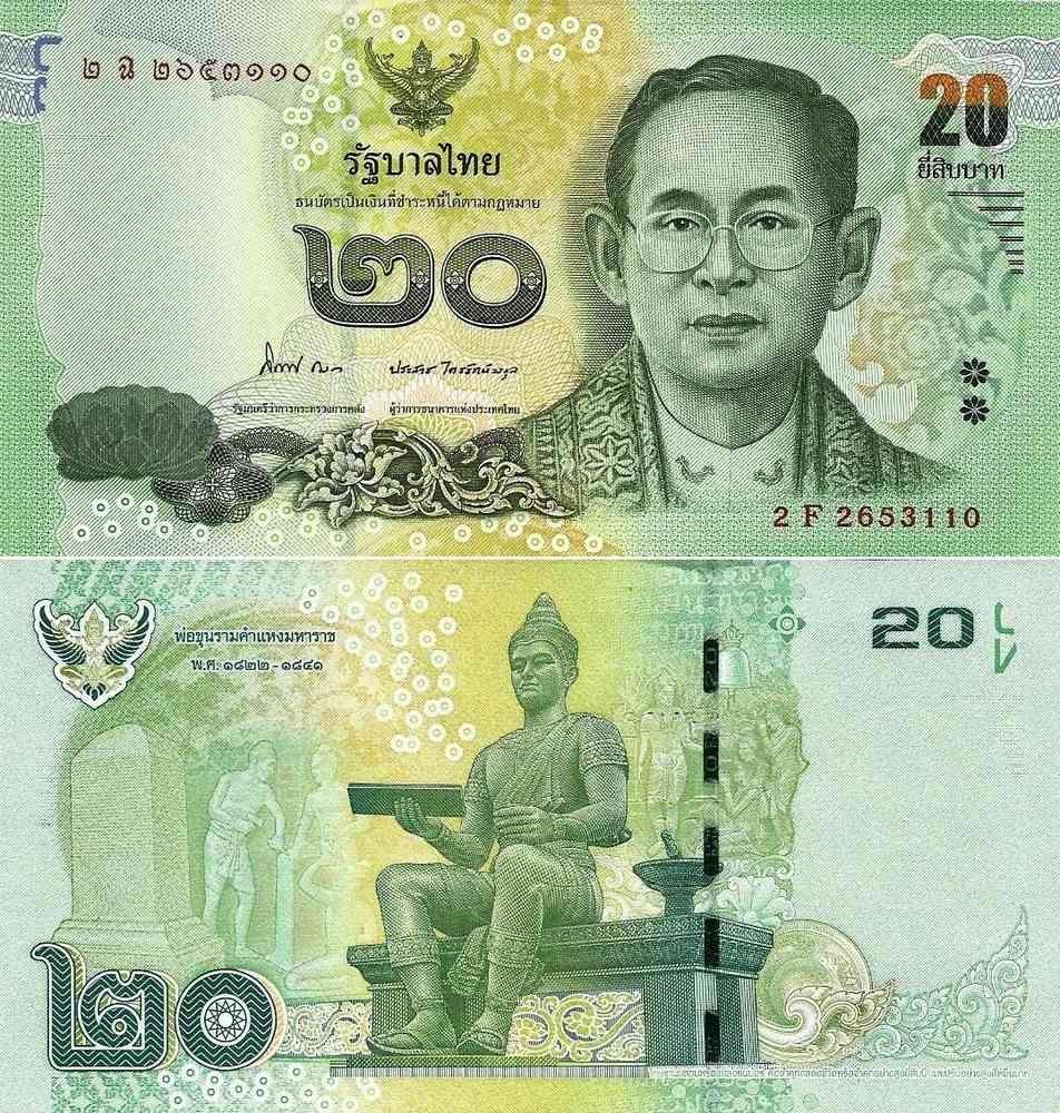 Таиланд 20 бат Статуя 2013 P-118