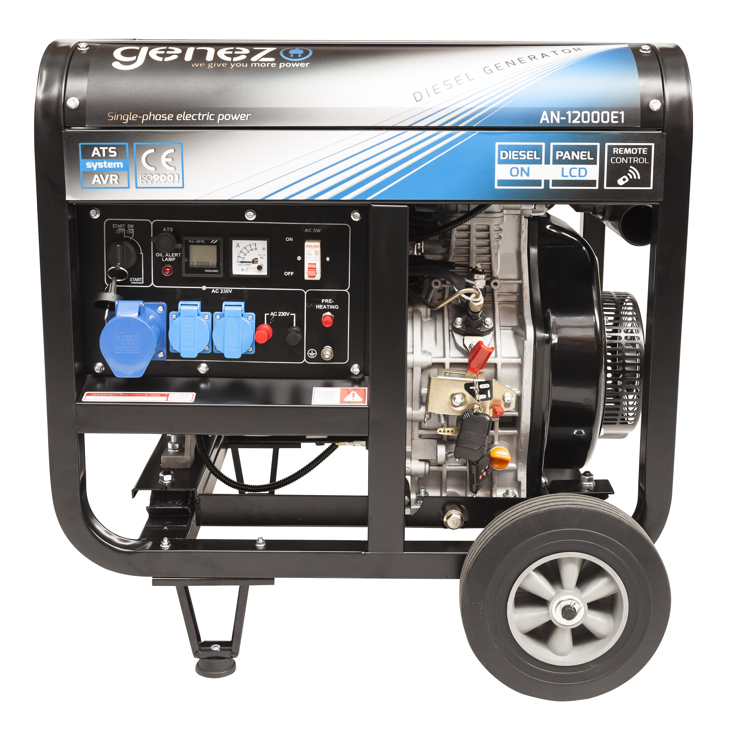 Генератор Genezo AN-12000E1 12KVA 9.5KW