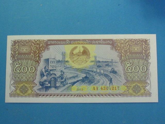 Банкнота Лаоса 500 кипов AA! P-NEW UNC 2015