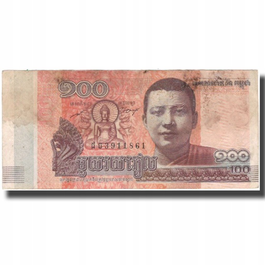 Банкнота, Камбоджа, 100 риелей, 2014, 2014, VG (8-10)