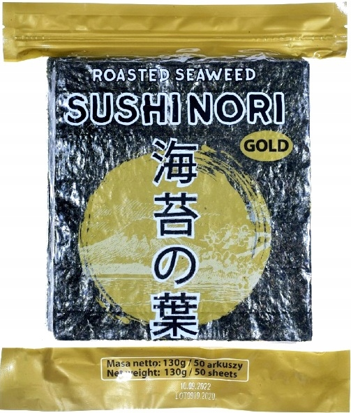 Суши с водорослями Nori Gold 50 шт Премиум класс