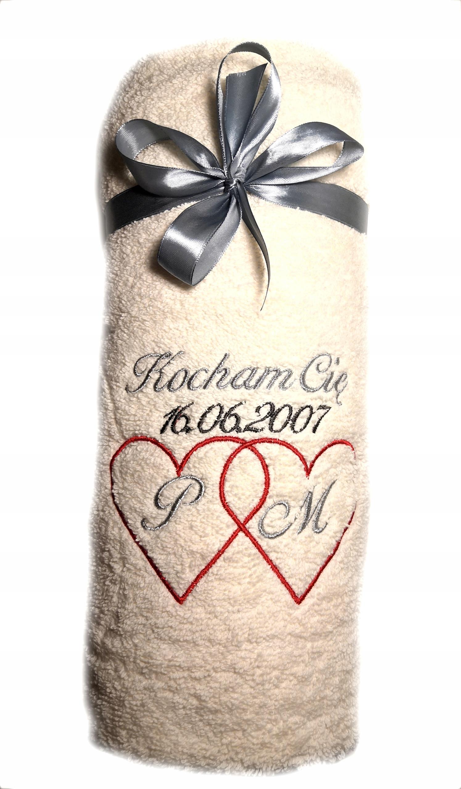 полотенце надпись имя подарок ему ее день святого валентина