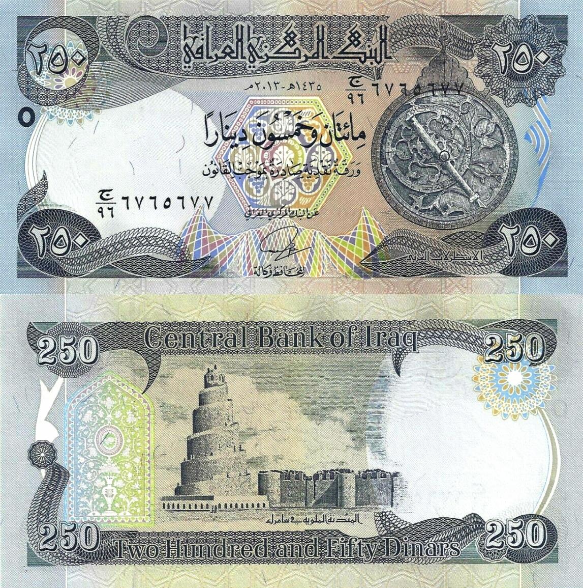 # IRAK - 250 DINARÓW - 2013 - P-97 - UNC
