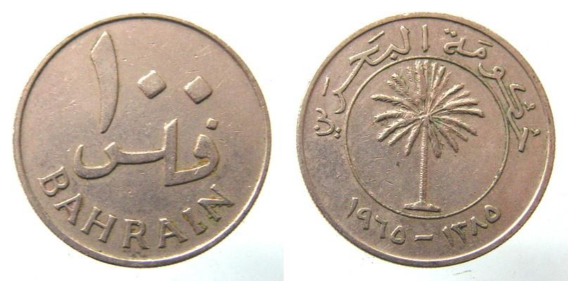 3603. BAHRAIN, 100 FILS, 1965.