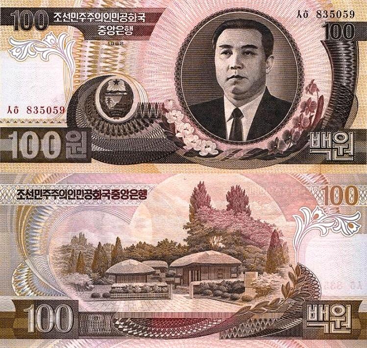 # СЕВЕРНАЯ КОРЕЯ - 100 ВОН - 1992 - P43 - UNC