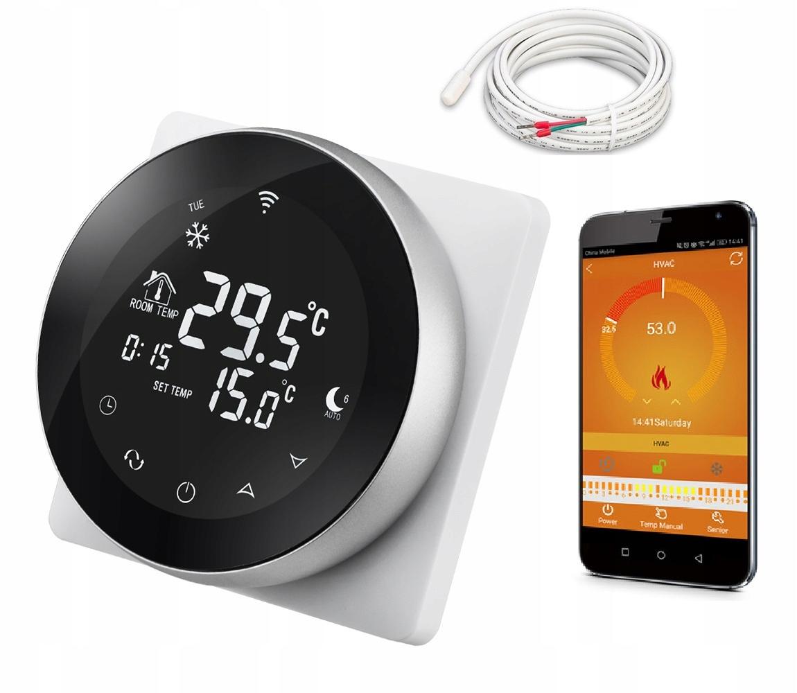 Набор нагревательных ковриков WiFi 2,5 м2 200Вт / м2 марки Schild