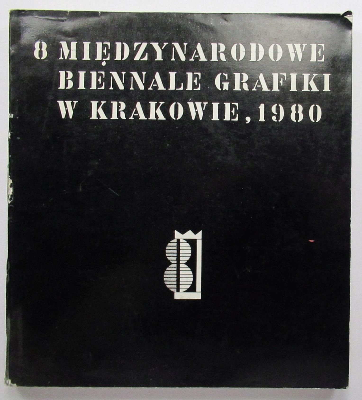 Каталог выставки 8 ГРАФИЧЕСКАЯ БИЕННАЛЕ В КРАКОВЕ 1980