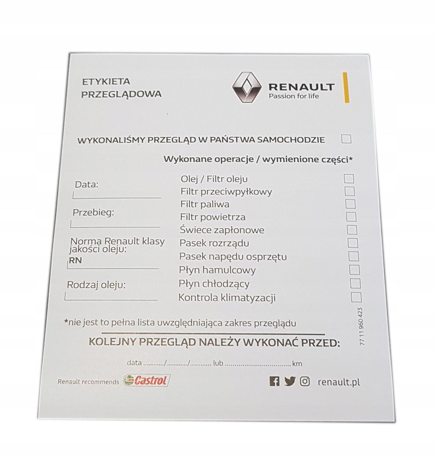 метка обзорная наклейка оригинальная renault