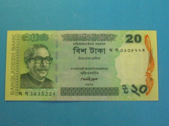 Bangladesz Banknot 20 Taka P-55Aa 2012 UNC