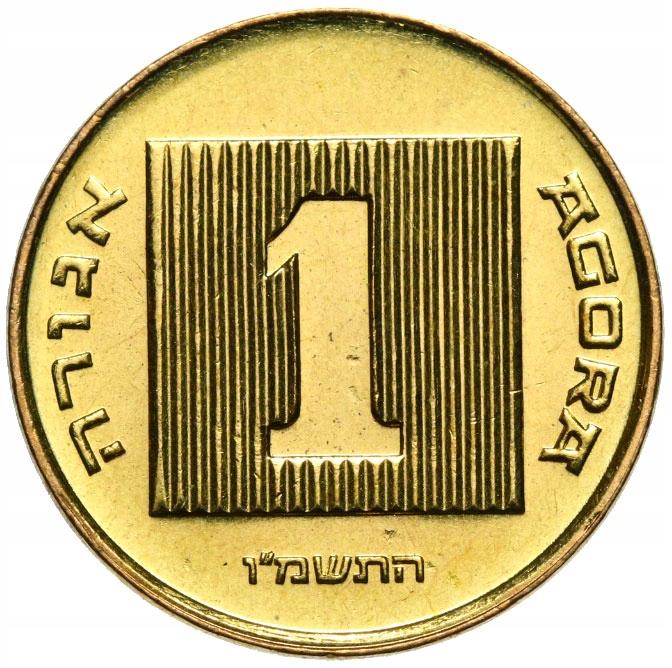 Израиль - монета - 1-я агора 1986 - КОРАБЛЬ - штат UNC