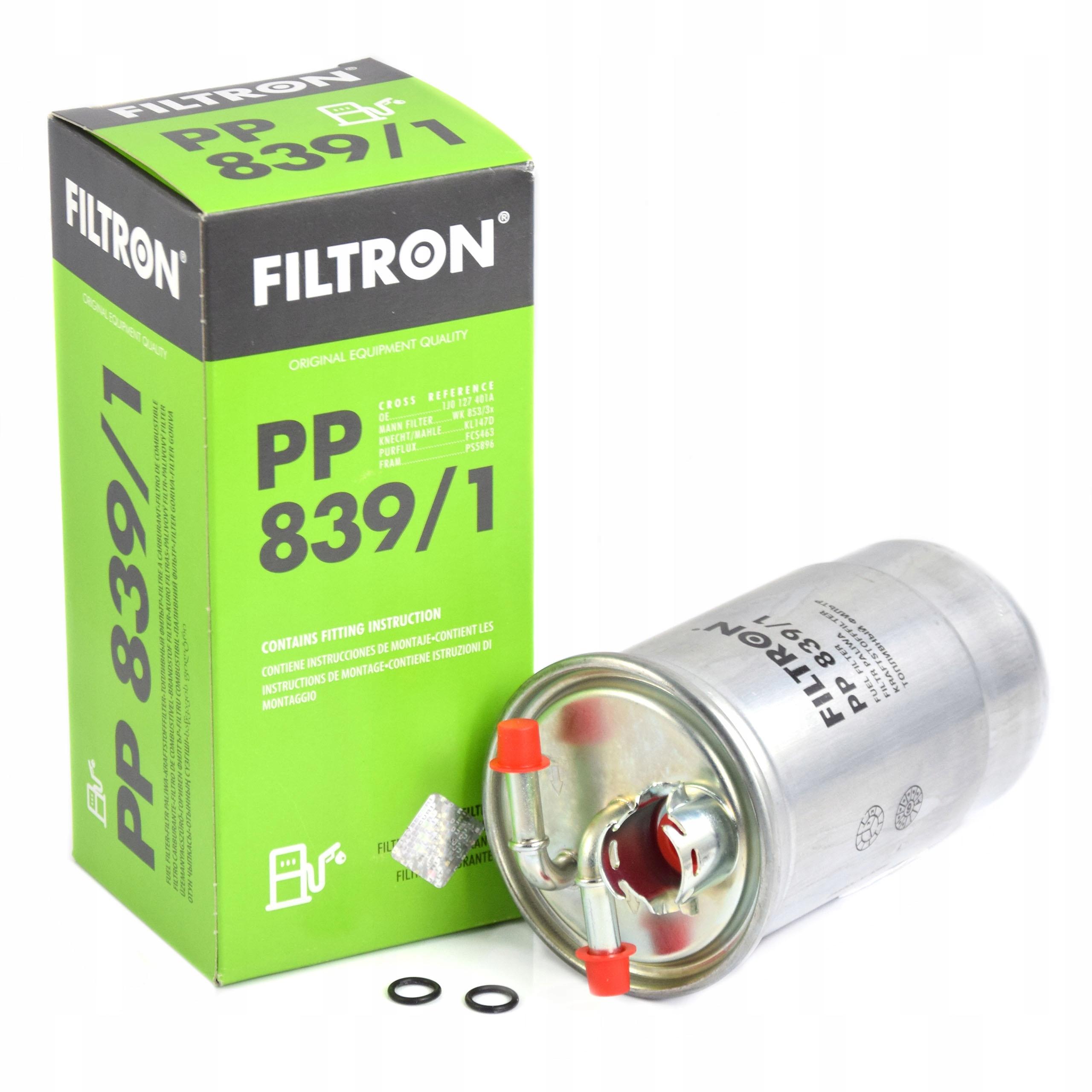 фильтр топлива filtron pp8391