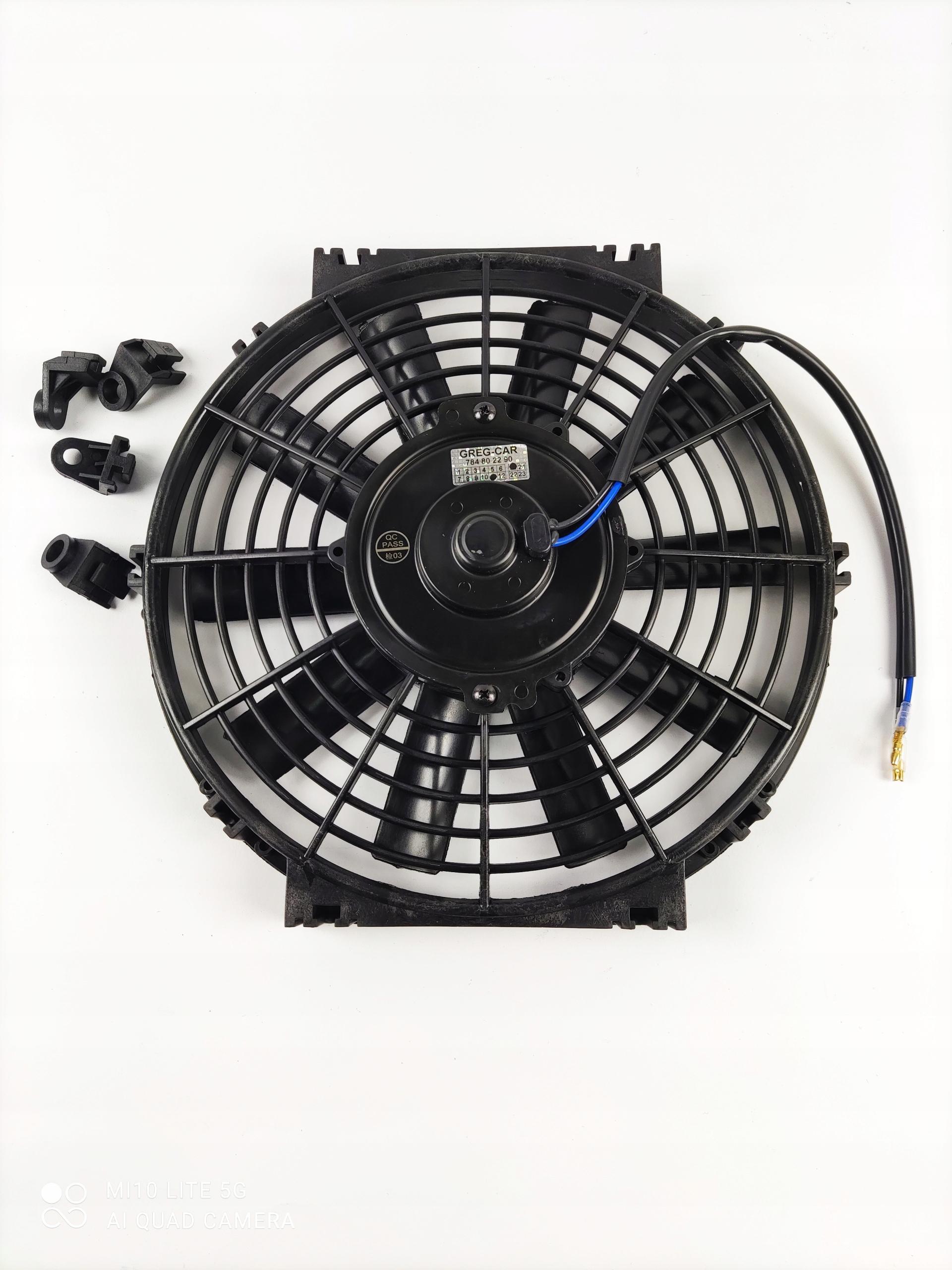 вентилятор универсальный 12v 280 мм  320 мм