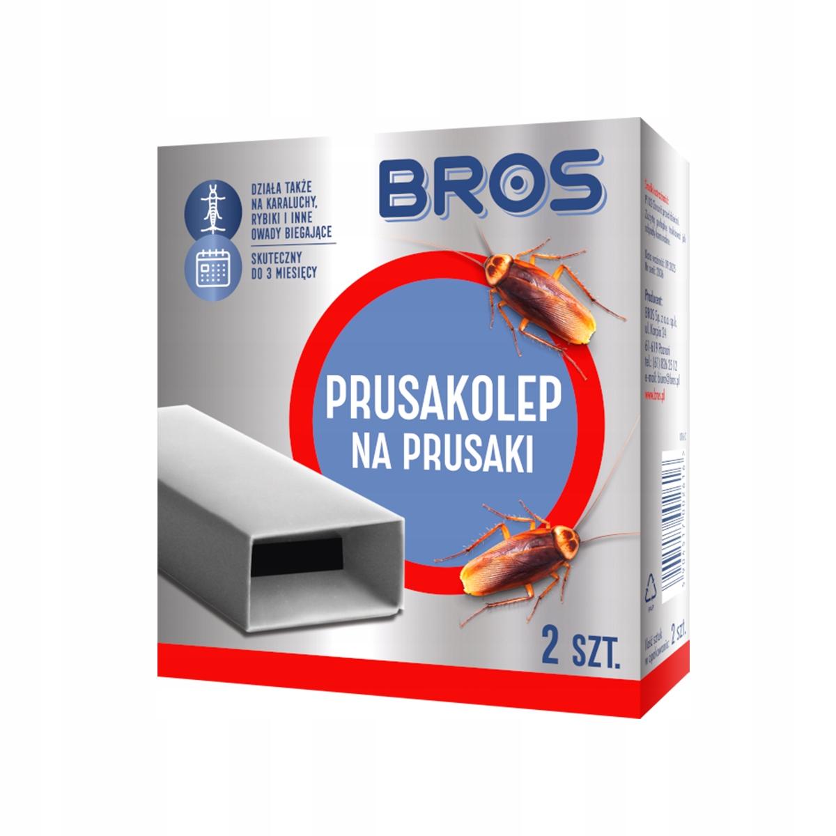 Братья Прусаколеп ловушка для немецких тараканов - 2 штуки