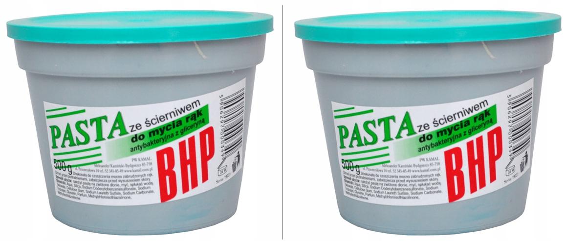 Kamal BHP паста с абразивом для мытья рук 2х500г