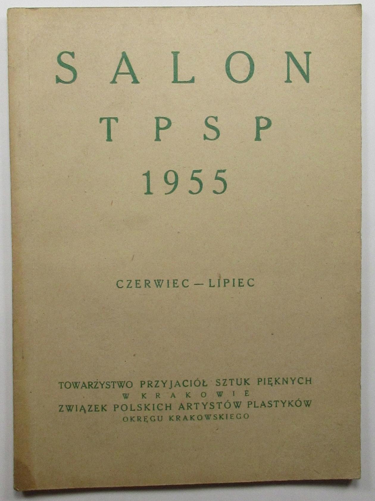Каталог выставки TPSP ГОСТИНАЯ Краков 1955 ИЛЛЮСТРАЦИИ