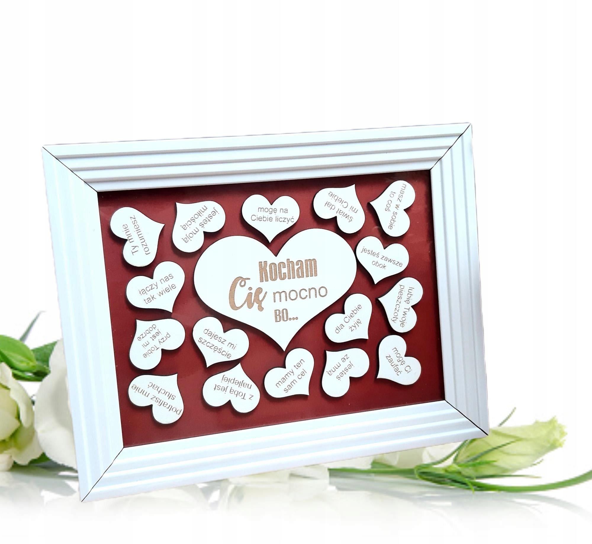 Я так тебя люблю, потому что ... РАМКА * гравюра ко Дню святого Валентина