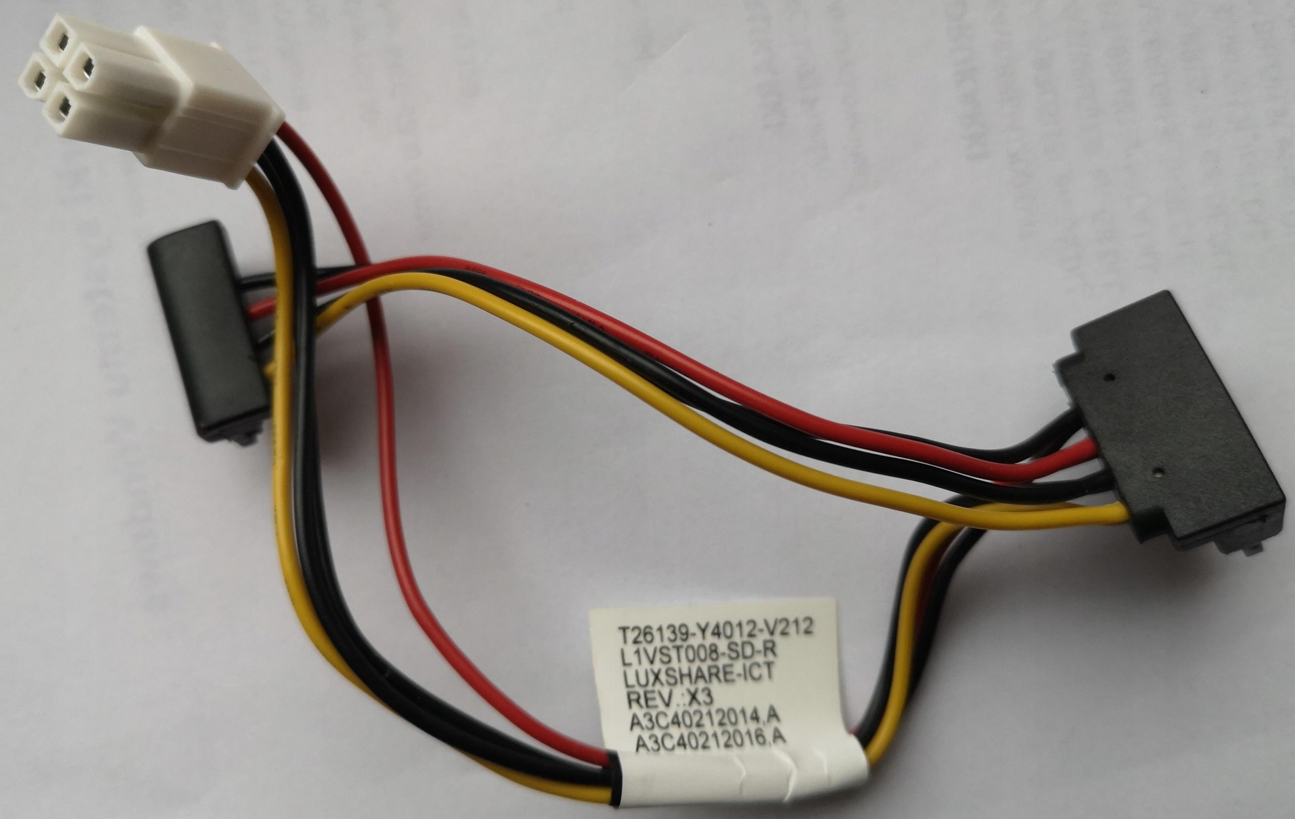 Кабель Fujitsu HDD Power T26139-Y4012-V212