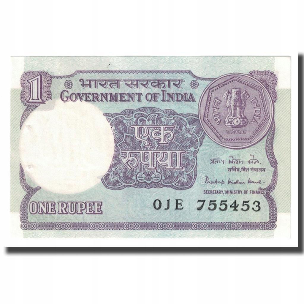 Банкнота, Индия, 1 рупия, 1981, KM: 78a, AU (55-58)