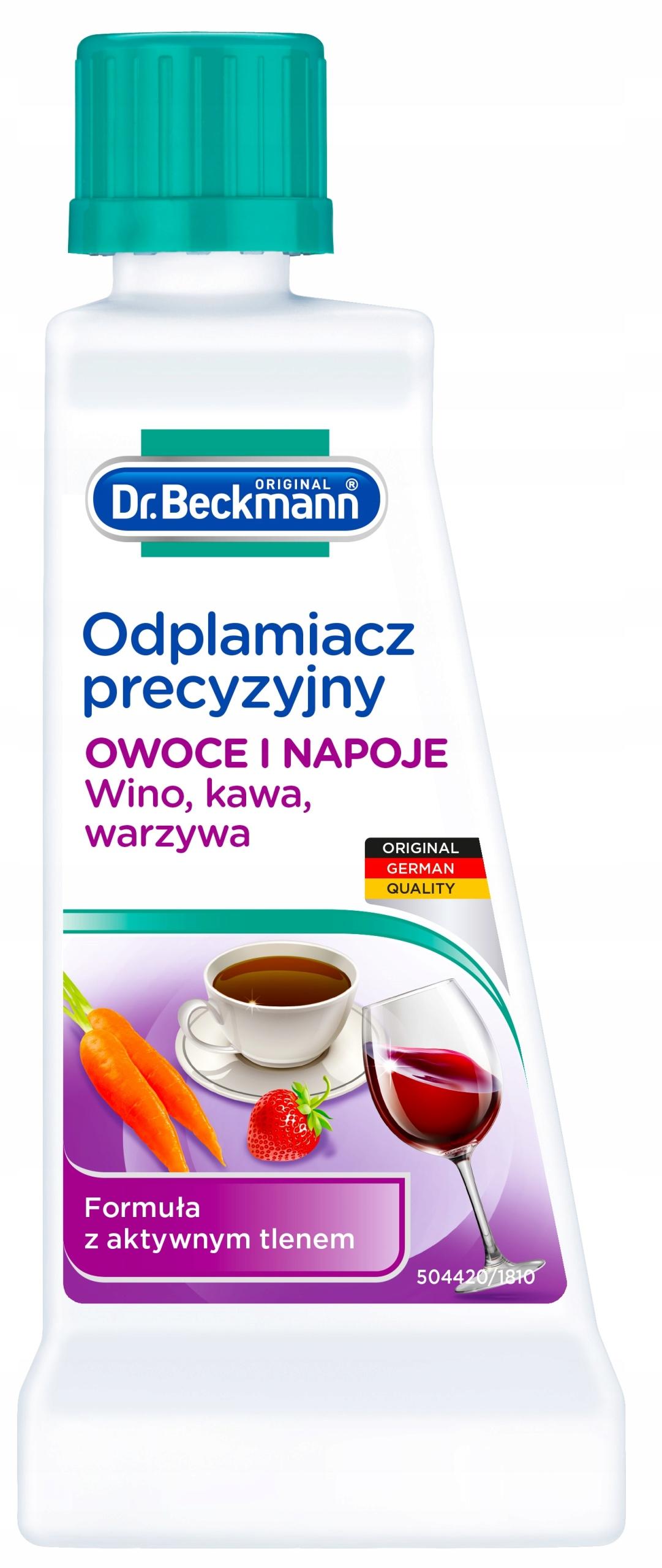 Dr. Beckmann Пятновыводитель Точная Фрукты и напитки
