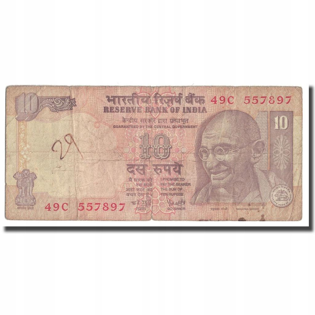 Банкнота, Индия, 10 рупий, 2006-, KM: 95b, F (12-15)