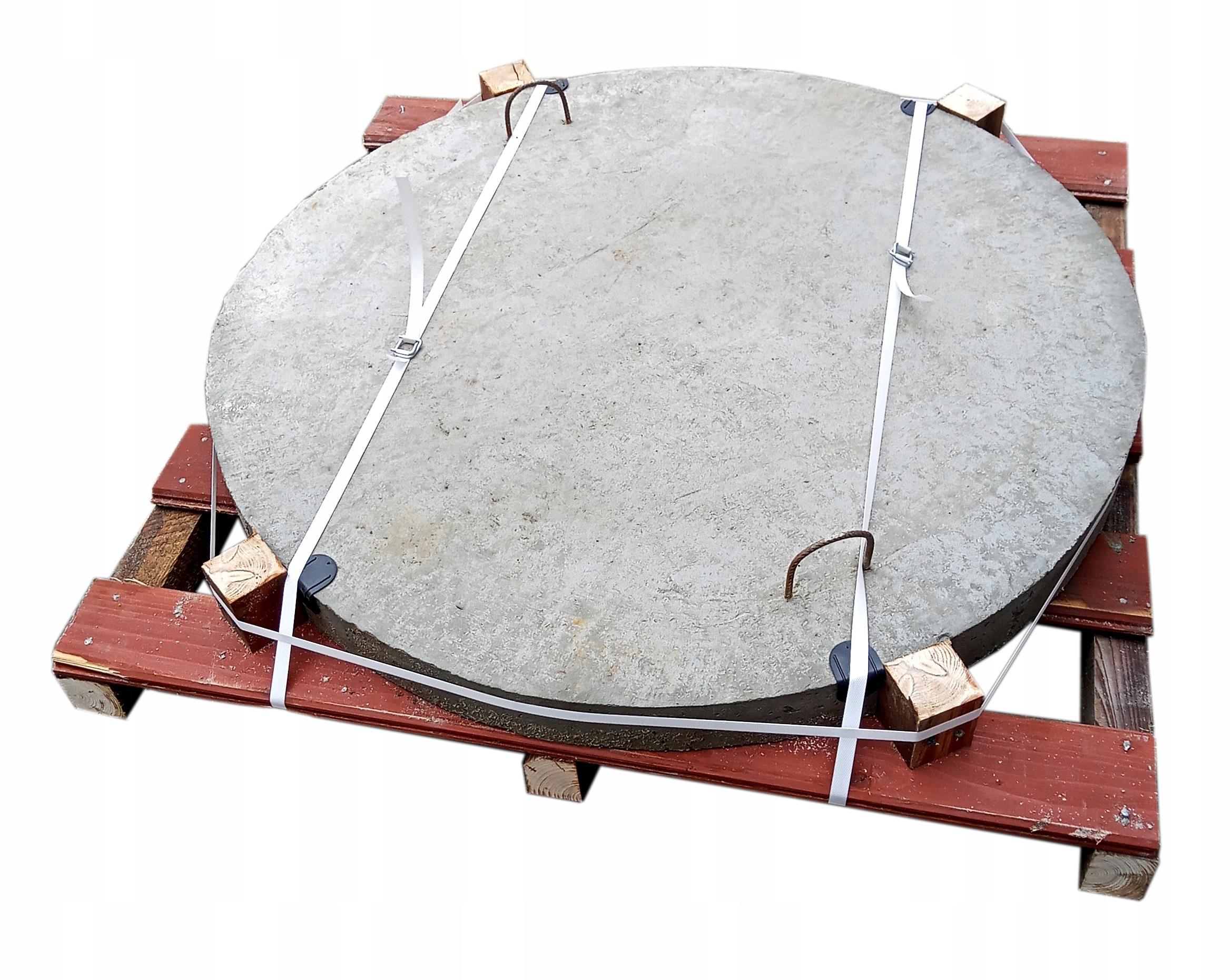 Pokrywa betonowa na studnię właz wieko 100cm 1m
