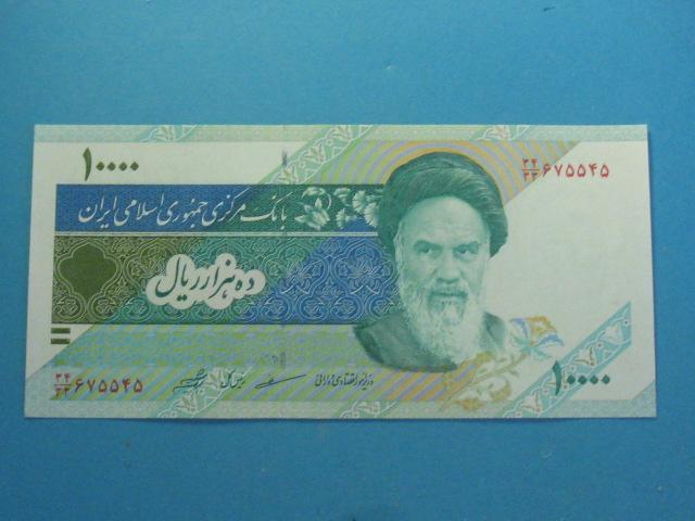 Iran Banknot 10000 Rials P-146f UNC 2003/07