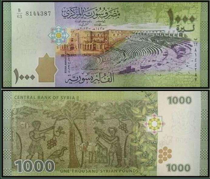 СИРИЯ - 1000 фунтов - 2013 - P-116 UNC