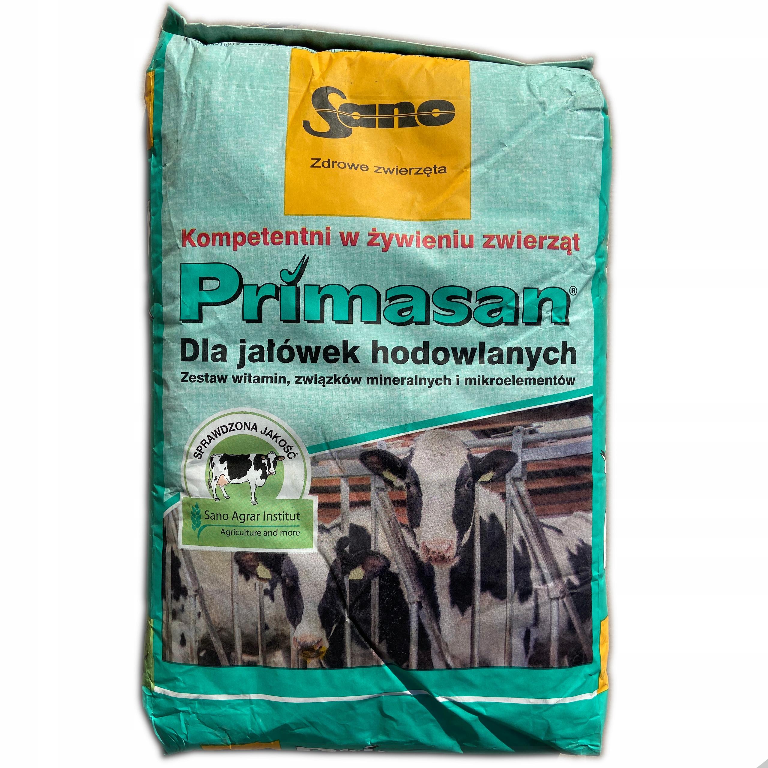 Primasan витамины и минералы для крупного рогатого скота коров телок