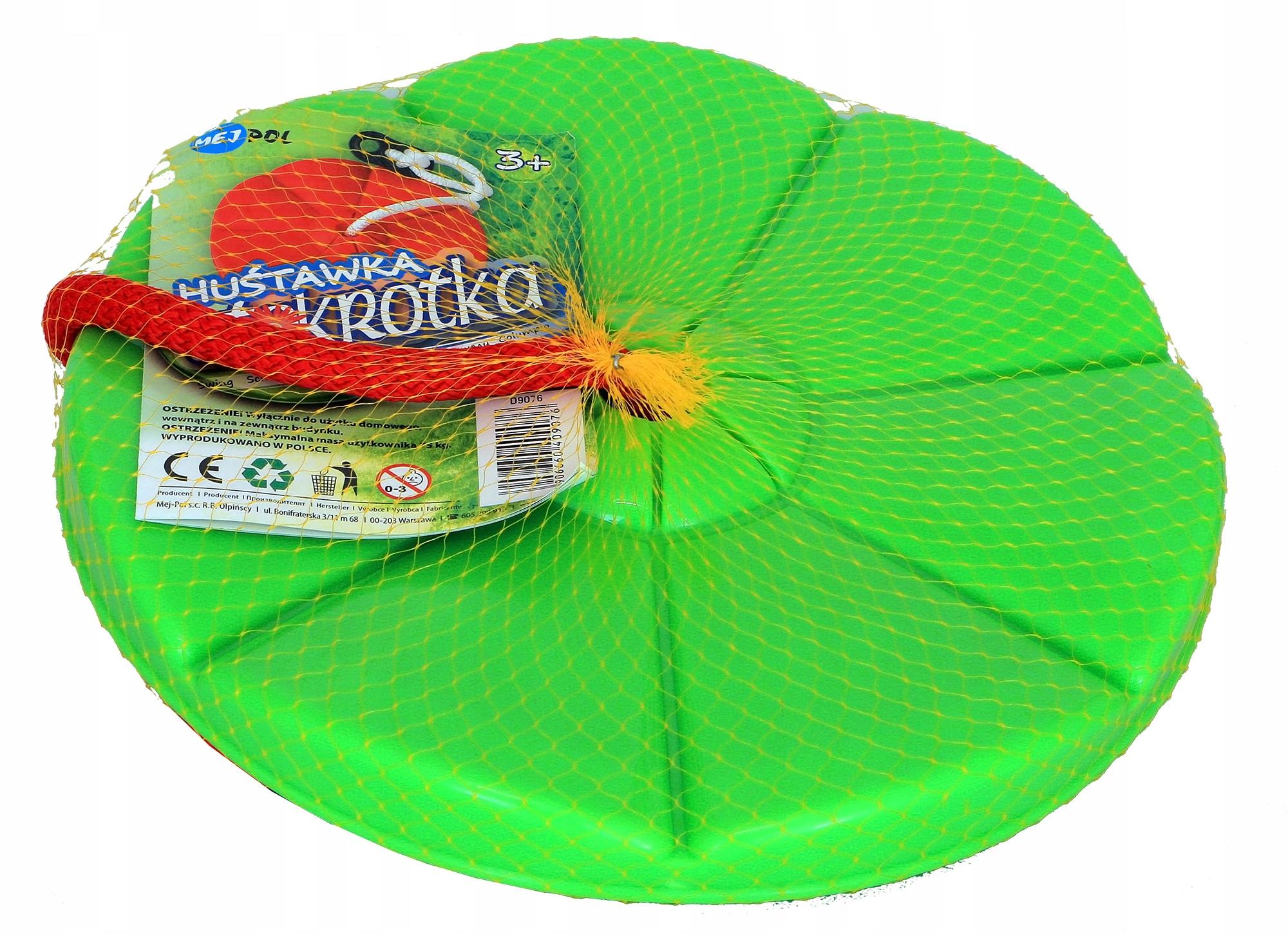 SWING DAISY тарелка 75 кг диск круглый цветок