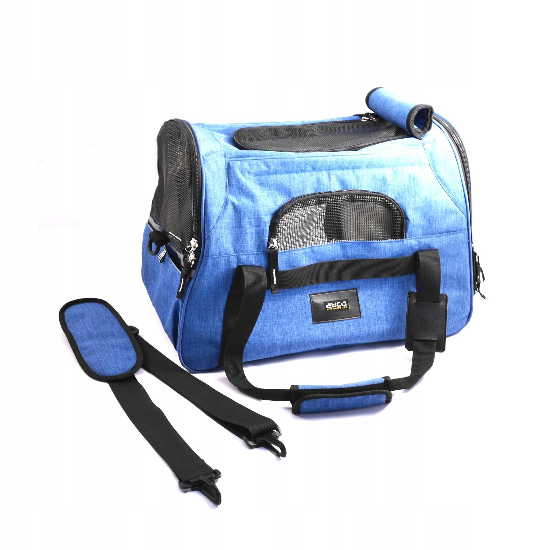 Переноска для собак - сумка для перевозки собак IATA