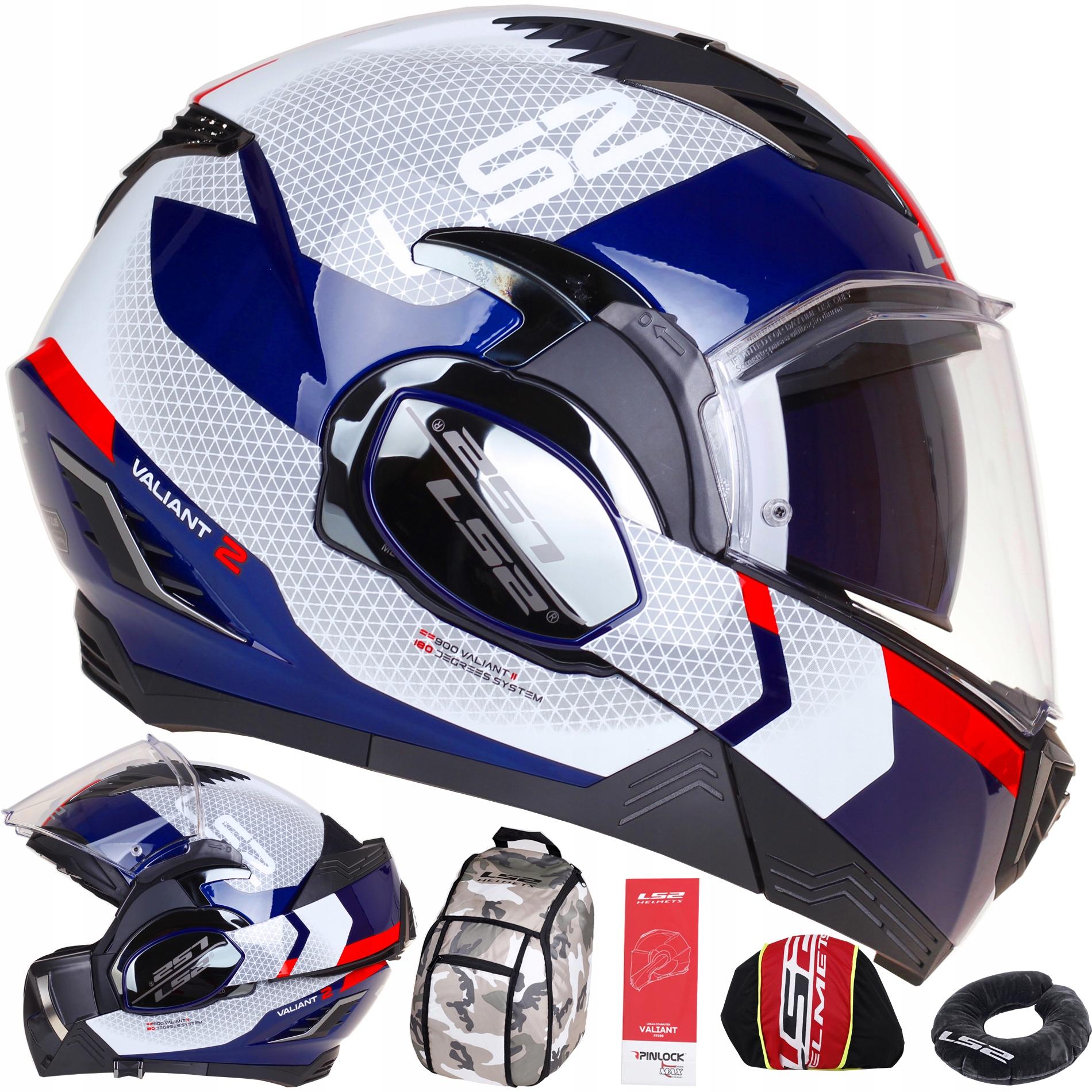Челюсть шлем LS2 FF900 Valiant II CITIUS белый