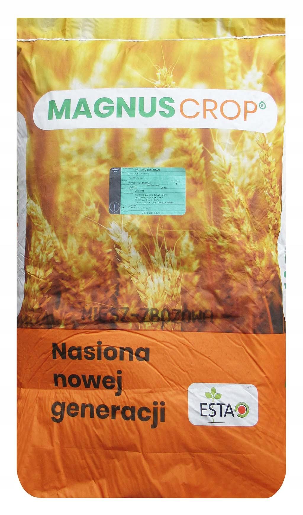 Зерновая смесь Квалификация С1 20кг
