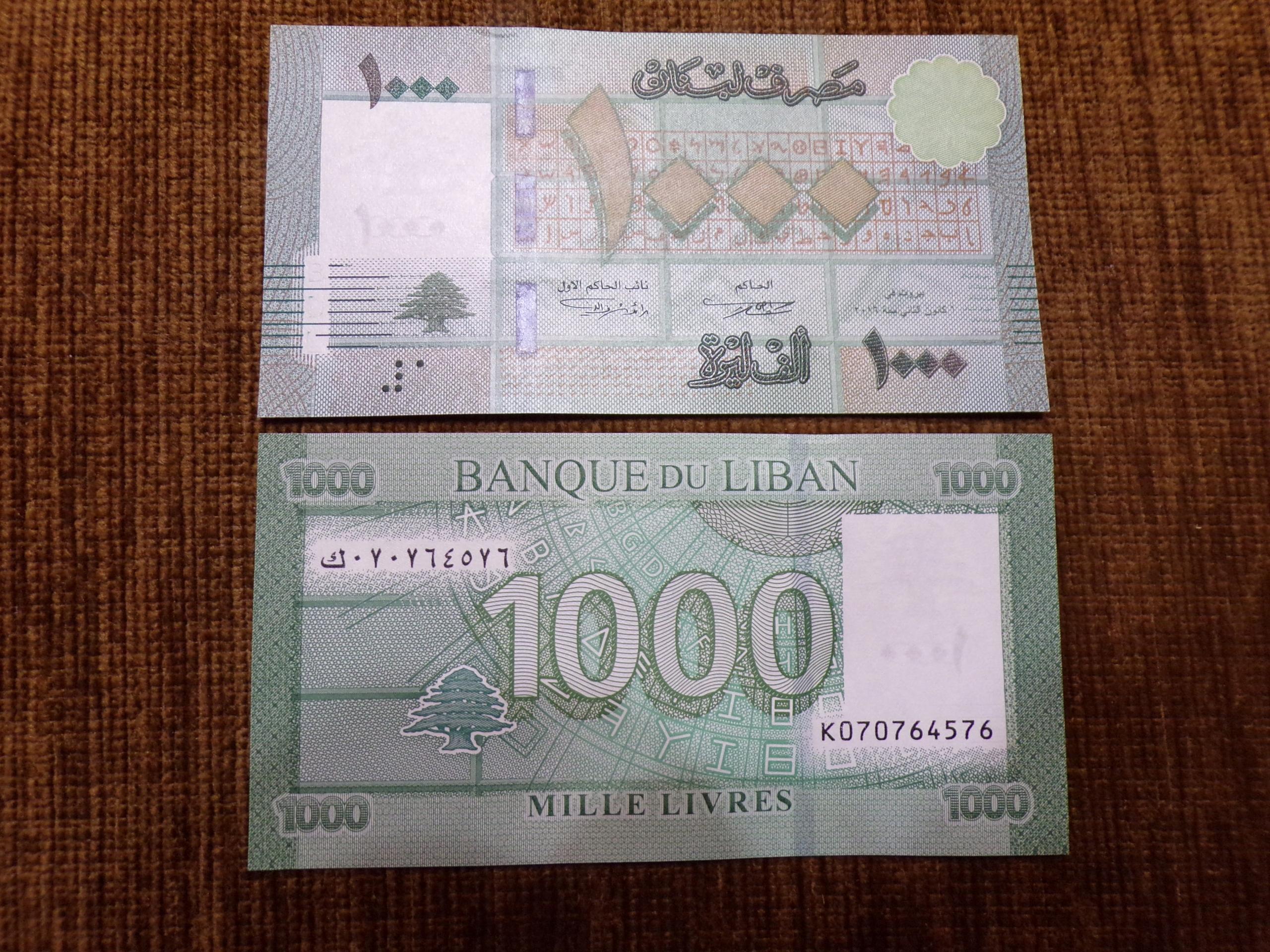 192.LIBAN 1000 LIVRES UNC