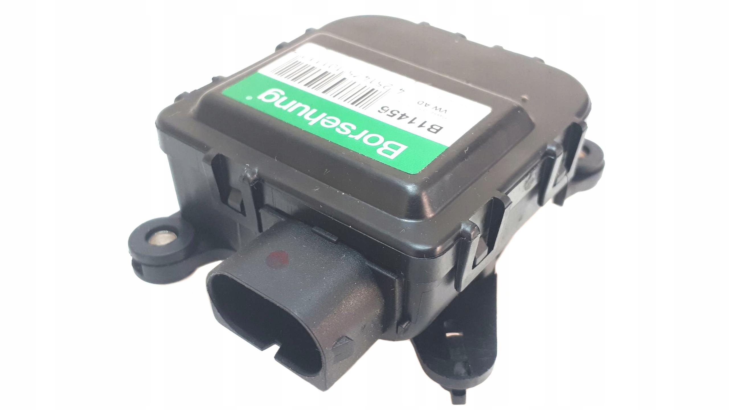 двигатель нагревателя vw passat b5 org 8d1820511b