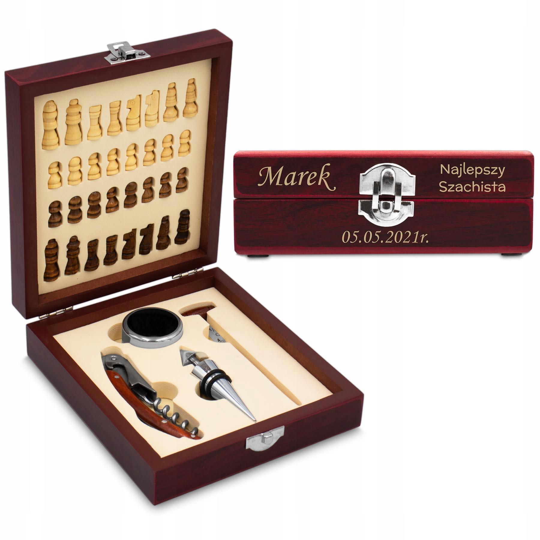 Подарочный винный набор Шахматы с ГРАВИРОВКОЙ