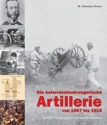 Австро-венгерская артиллерия с 1867 по 1918 год