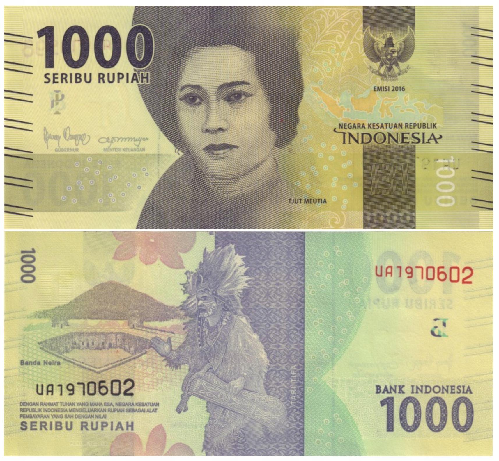 ИНДОНЕЗИЯ 1000 РУП 2016/2019 P-154d UNC