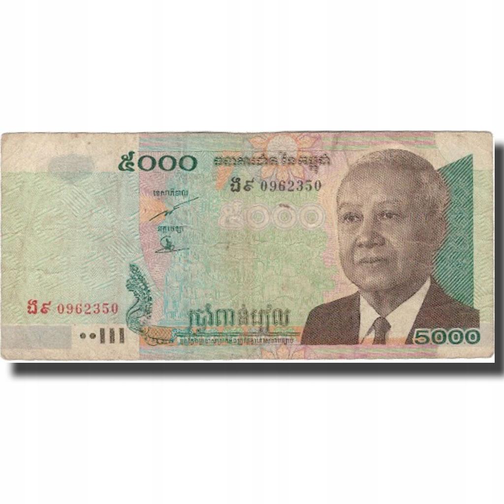 Банкнота, Камбоджа, 5000 риелей, 2007, КМ: 55 пенсов, VF (30