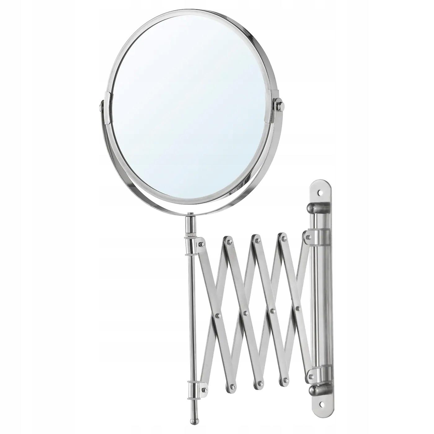 Zrkadlo do kúpeľne IKEA FRACK Kozmetické zrkadlo na líčenie