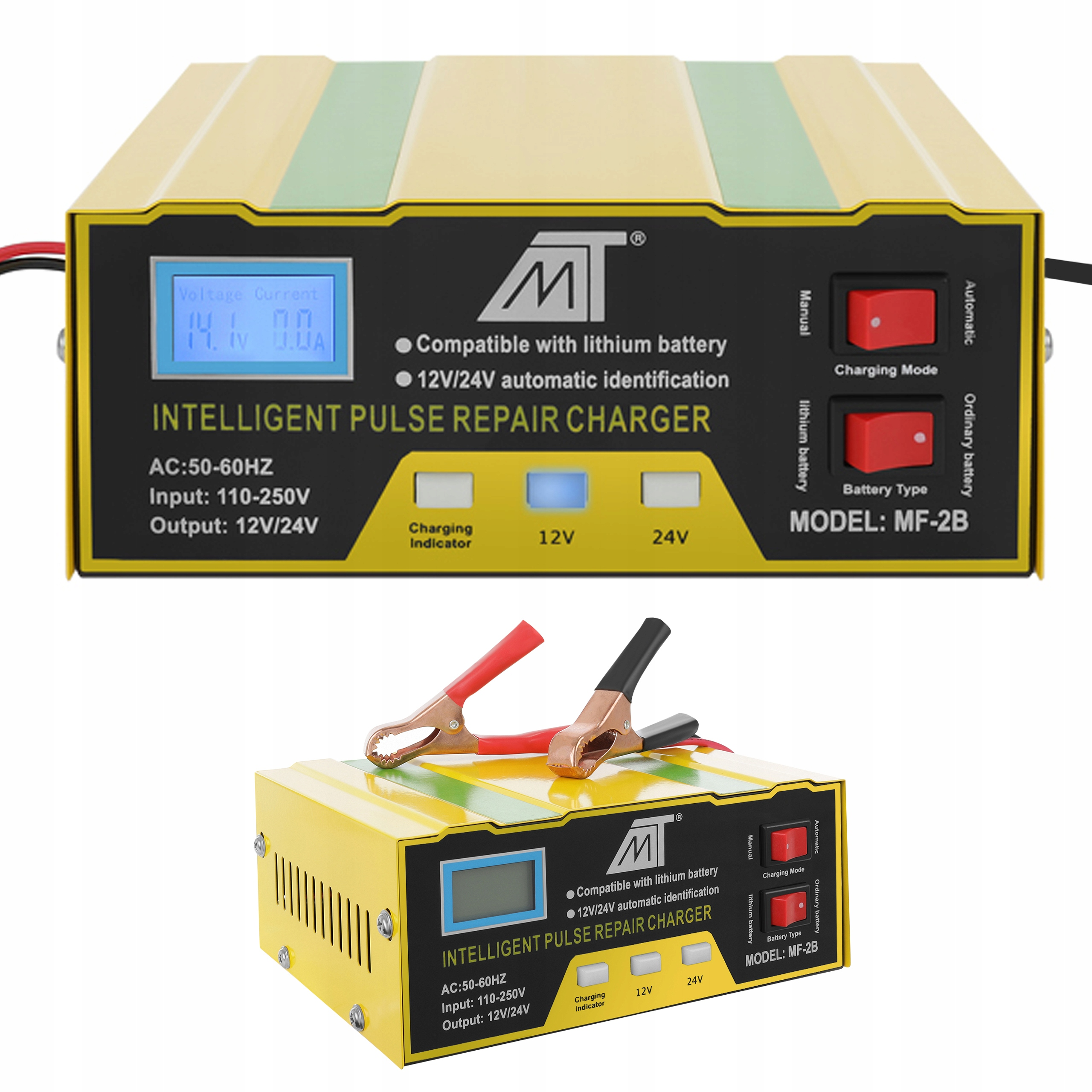 Автомобильное зарядное устройство для аккумуляторов 12В 24В 14А