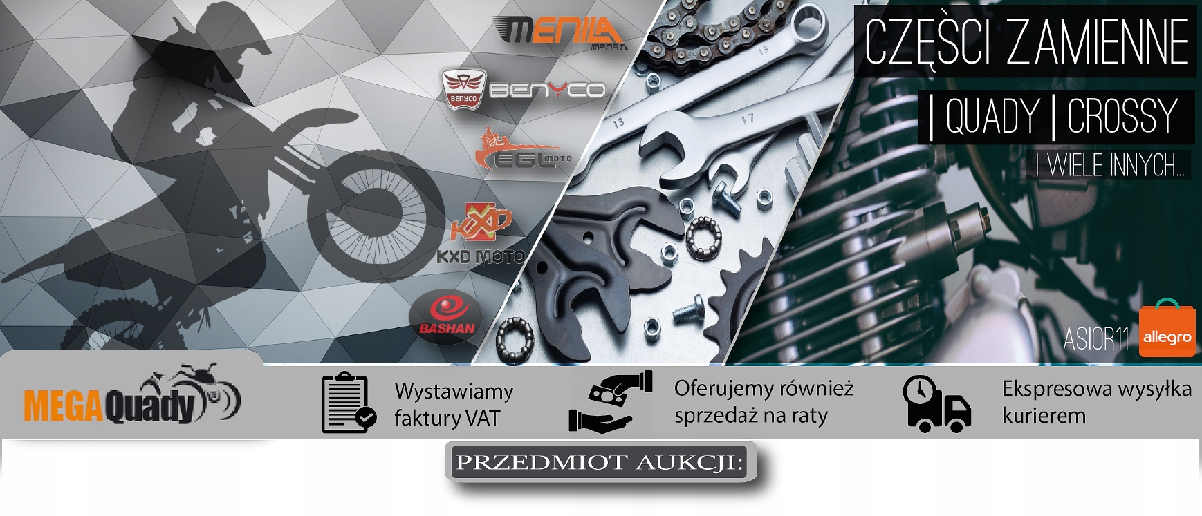 [BEBEN ТОРМОЗНОЙ СТУПИЦА ПЕРЕД QUAD ATV 150 200 PRAW из Польши]изображение 4