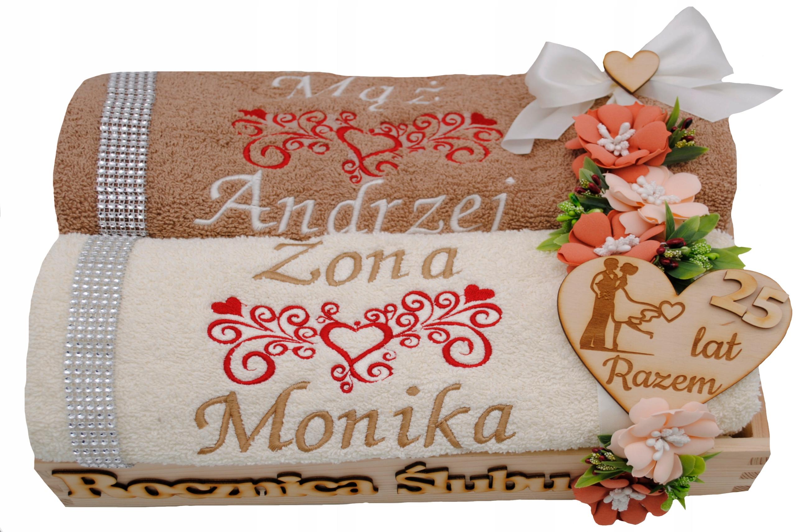 Полотенца с вышивкой Подарок на Годовщину Свадьбы ВЫШИВКА