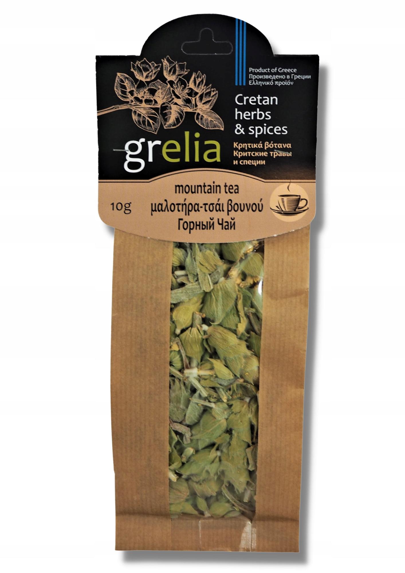 Гойник (Сидерит) - греческий горный чай - 10гр.
