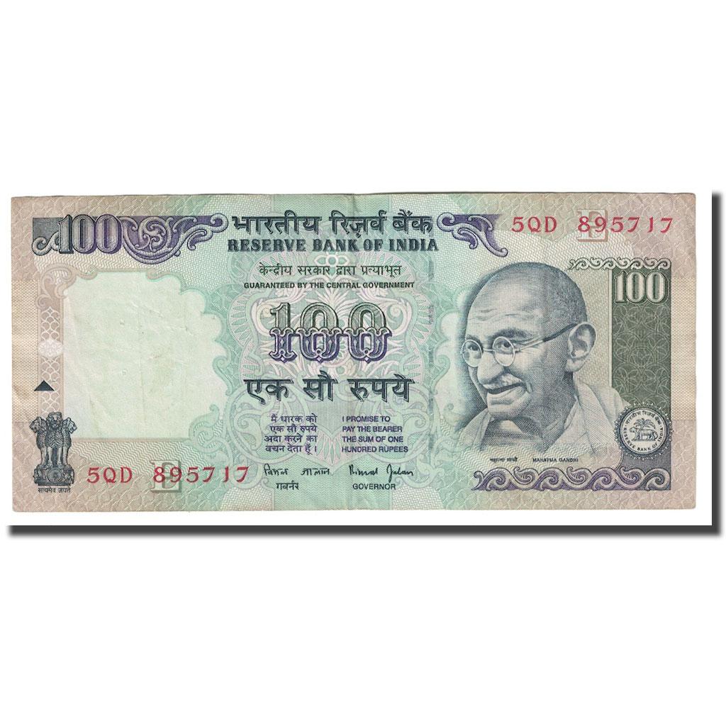 Банкнота, Индия, 100 рупий, без даты (1996), КМ: 91 млн