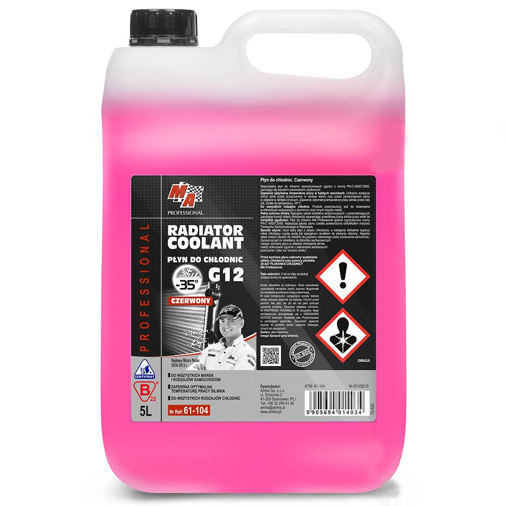 МОЙ АВТО РАДИАТОР охлаждения COOLANT G12 5l жидкость для радиаторов