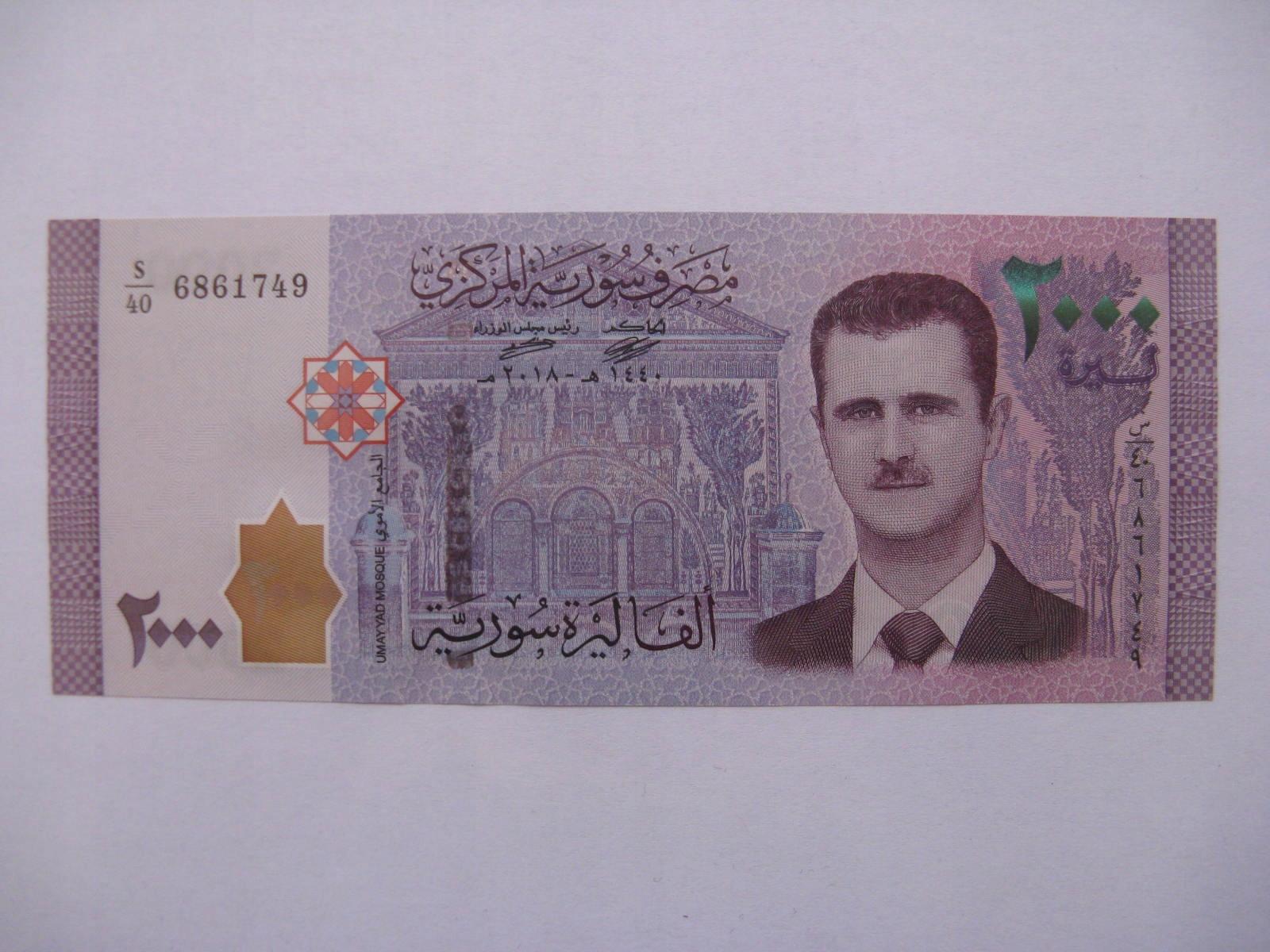 Сирия - 2000 фунтов - 2018 - P117 - St. 1