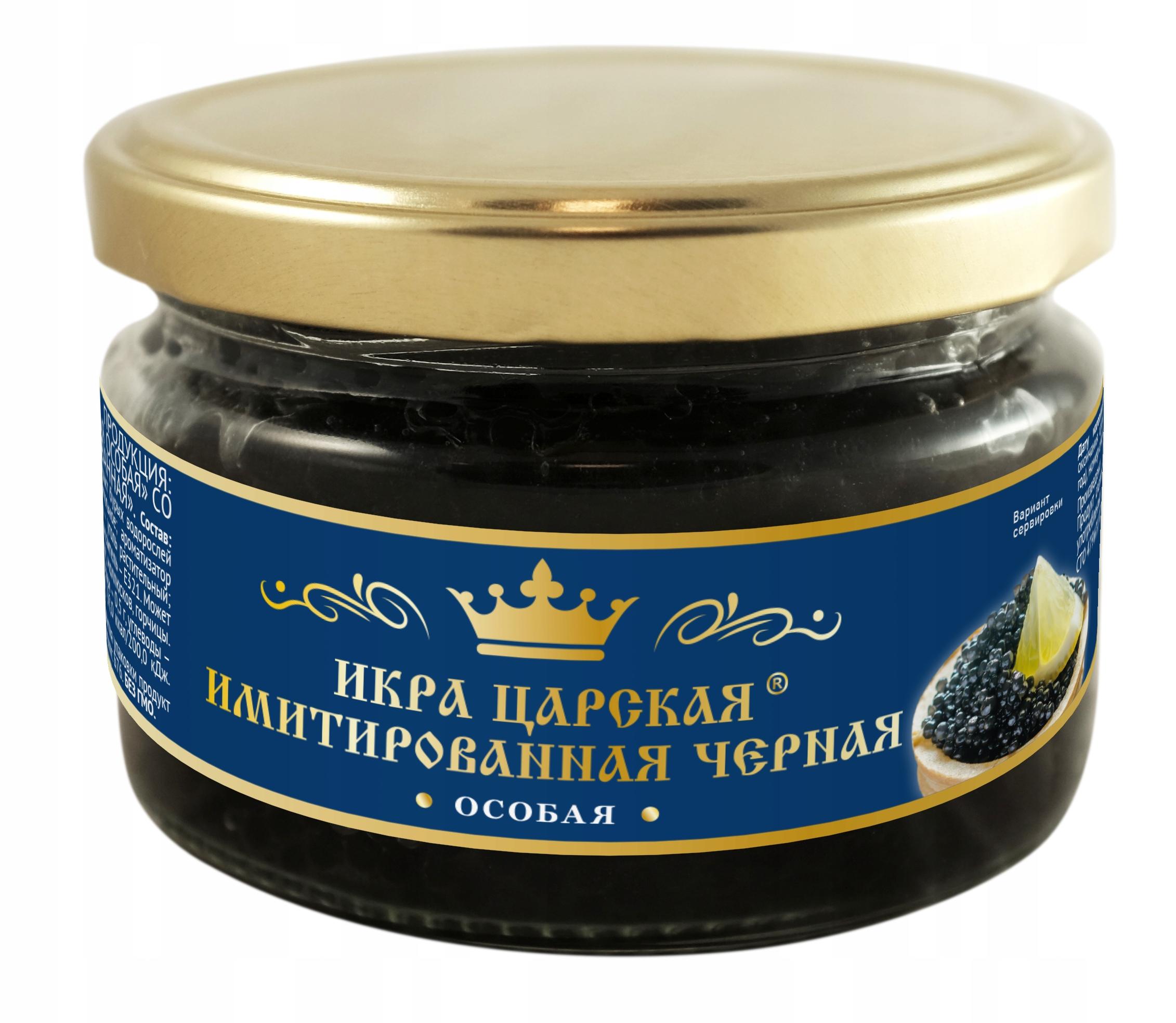 Kawior Carski Czarny z Rosji 220 g