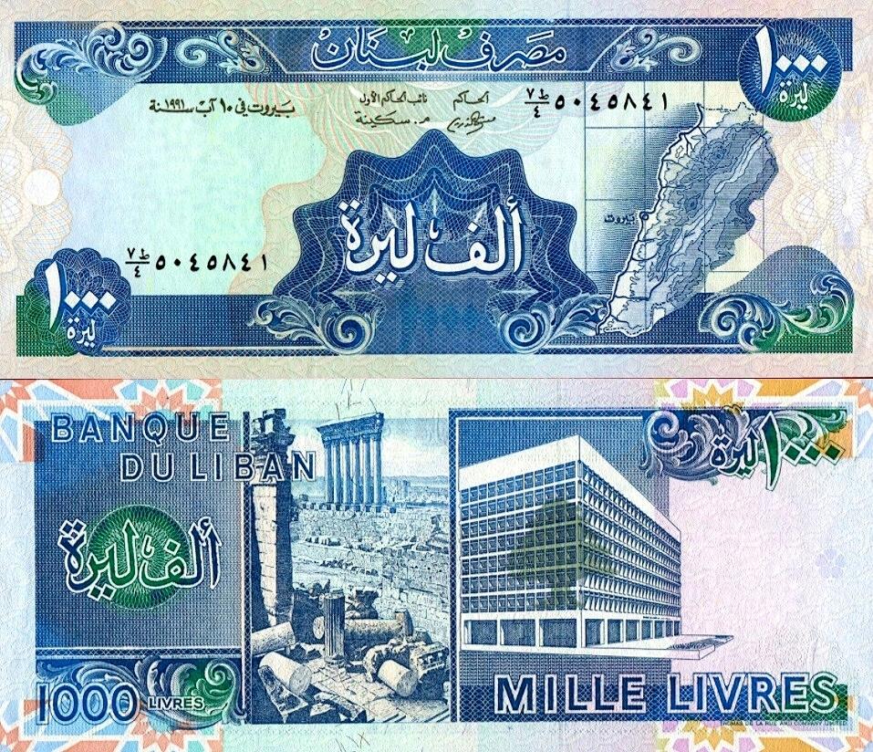 # ЛИБАНОН - 1000 ЛИВРЕС - 1992 - P-69 - UNC