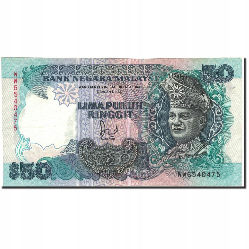 Банкнота, Малайзия, 50 ринггит, без даты (1987), КМ: 3